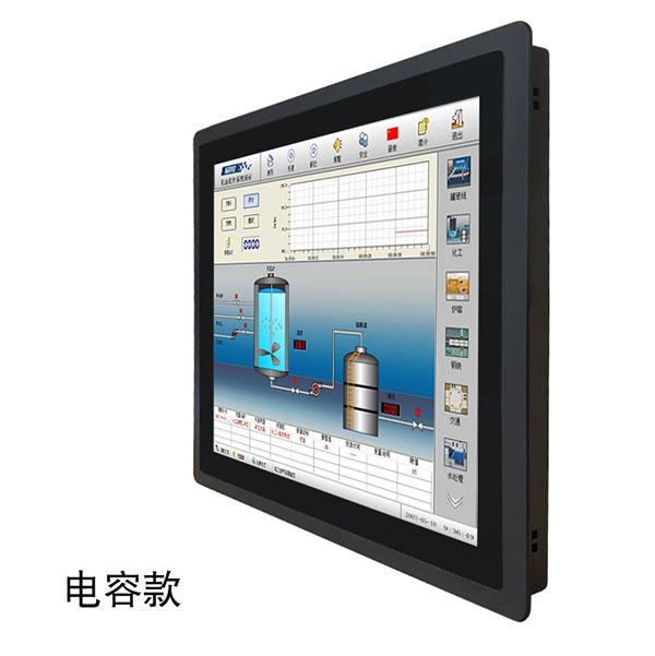 工控一体机电容触控触摸平板电脑工业嵌入式